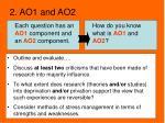 2 ao1 and ao2