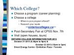 which college