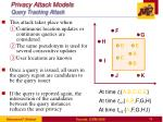 privacy attack models query tracking attack
