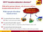 why location detection devices