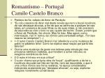 romantismo portugal camilo castelo branco4