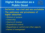 higher education as a public good