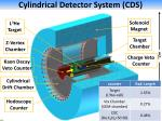 cylindrical detector system cds