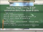 applying fringe fitting self calibration data from beam b data