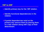 1nf to 2nf