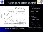 power generation control