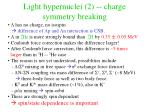 light hypernuclei 2 charge symmetry breaking