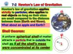 7 2 newton s law of gravitation2
