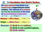 7 4 gravitation near earth s surface2