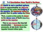 7 4 gravitation near earth s surface4