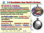7 4 gravitation near earth s surface5
