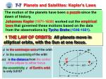 7 7 planets and satellites kepler s laws