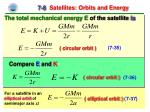 7 8 satellites orbits and energy1