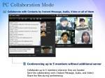 pc collaboration mode1