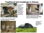 traditional farm buildings in orkney