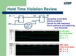 hold time violation review