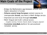 main goals of the project