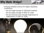 why math bridge2