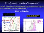 k pp search now is a p puzzle
