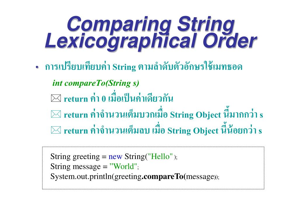 PPT - Lec05 :: สายอักขระ String , String Builder and String