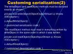 customing serialization 2