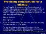 providing serialization for a class 2