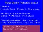 water quality valuation cont1