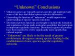 unknown conclusions