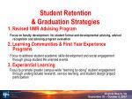 student retention graduation strategies