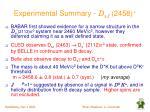 experimental summary d sj 2458