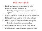 pull versus push