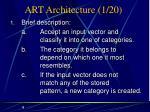 art architecture 1 20