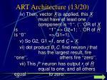 art architecture 13 20