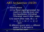 art architecture 18 20