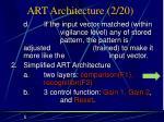 art architecture 2 20