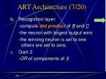 art architecture 7 20
