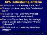 cpu scheduling criteria