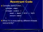 reentrant code1