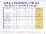 802 11a transmitter synthesis results with new ifft designs