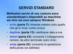 servizi standard