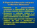 o papel da educa o em para os direitos humanos1