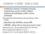 pokroky v l b 2000 a d le