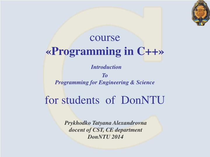 course programming in c introduction to programming for engineering science for students of donntu n.