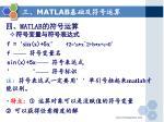 matlab30