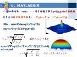 matlab52