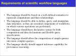 requirements of scientific workflow languages