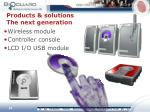 products solutions the next generation