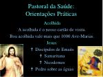 pastoral da sa de orienta es pr ticas6
