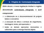 6 1 regime de contrata o integrada