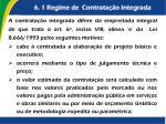 6 1 regime de contrata o integrada1